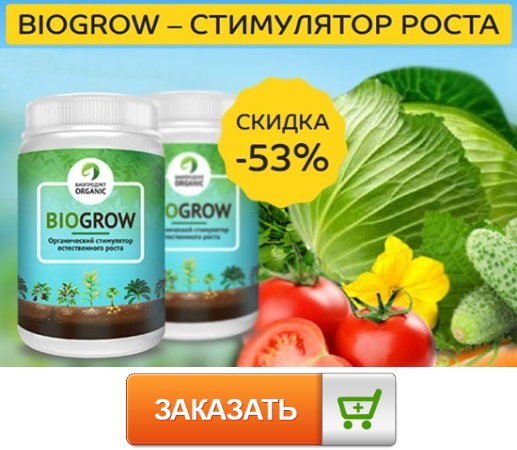 BioGrow fish oil 1000 mg