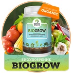 BioGrow (th) co ltd